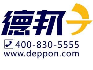 德邦物流股份有限公司延边延吉市营业部