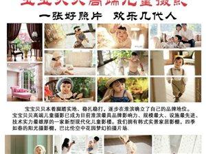 淮濱寶寶貝貝高端兒童攝影