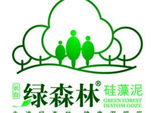 延寿绿森林硅藻泥
