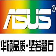 旺苍远东科技华硕电脑专卖店