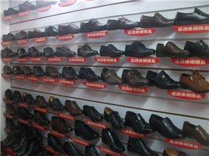 南康如意鞋店