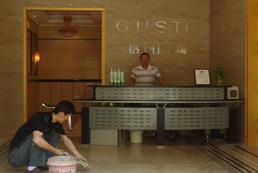 商河美縫商河專業處理瓷磚縫