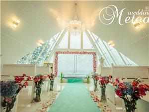 MeToO蜜途婚礼馆