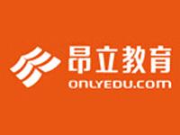 興文昂立國際教育