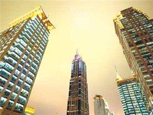 陕西圣邦房地产开发有限责任公司