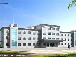 安阳昌达输送机械厂