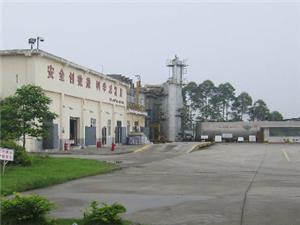 重庆同辉气体有限公司