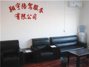好消息:澳门地下赌场娱乐翔宇陪驾招收贵宾班学员,实行一对一教学模式。