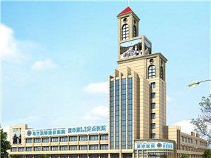 乌兰浩特盛京医院