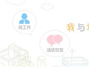 万博手机下载manbetx万博体育手机客户端下载辽源运营中心形象图