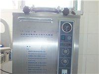 立式自动电热压力蒸汽灭菌器