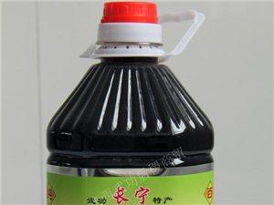 长宁封缸米醋2.5L装