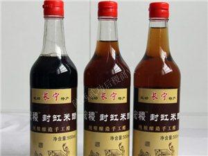 封缸米醋500ML单瓶装
