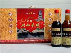 400ml6瓶礼盒装