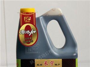 封缸米醋1.8L装