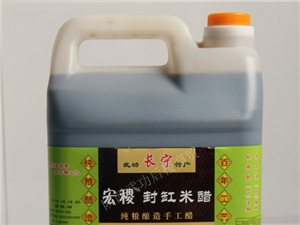 长宁封缸米醋500ml装