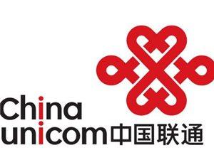 中國聯通欒川分公司