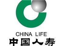 中国人寿保险股份有限公司吕梁分公司兴县