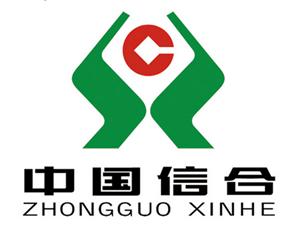 兴县信用合作联社