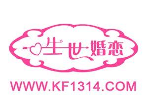 一生一世婚恋www.kf1314.com