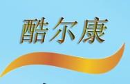 哈尔滨电子烟专卖店