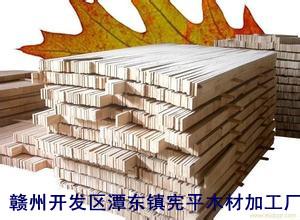 贛州開發區潭東鎮憲平木材加工廠