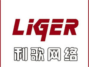 唐山利歌网络科技有限公司