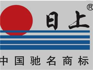 北京日上门业围场经销处