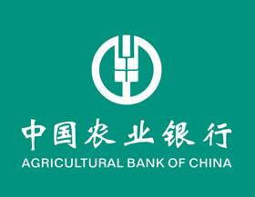 农业银行(会川路)