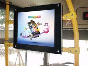 万科传媒公交车载移动电视形象图