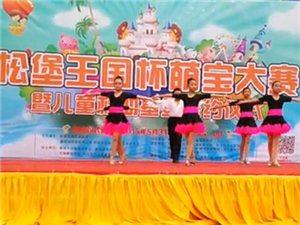 杨光专业国标舞艺术中心・拉丁舞教学
