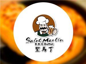 圣马丁自助