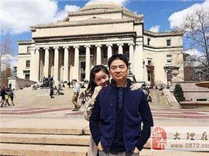 奶茶妹否认嫁刘强东