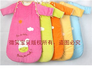 宝宝必备细心妈妈的首选微笑宝贝优质睡袋~青州市区可送货上门