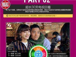 天尚T5来了——2015年最畅销的网络机顶盒!
