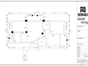 永安简空间设计绿洲嘉园112㎡户型解读(含效果图)