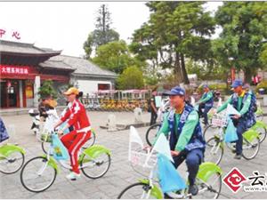 云南大理向不合理低价旅游说不 环洱海骑行活动鸣枪出发