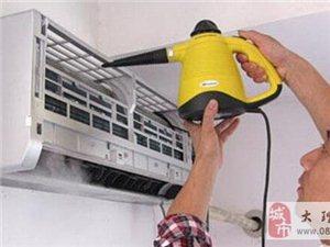 家用空调怎么自己洗?空调清洗最简单方法