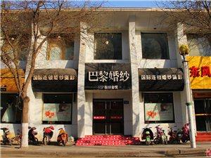 青州婚纱摄影为您服务