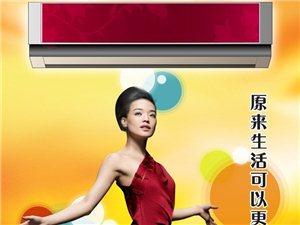 郑州市美的空调售后维修24小时在线咨询