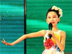 儿童歌曲串烧表演者: 白若瑄等(选送单位:昊宇教育培训中心)