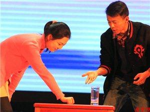 魔术表演    表演者:李小军