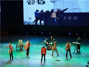 乐队《天高地厚·大地》表演者:八宝乐队(选送单位:轩辕酒店)